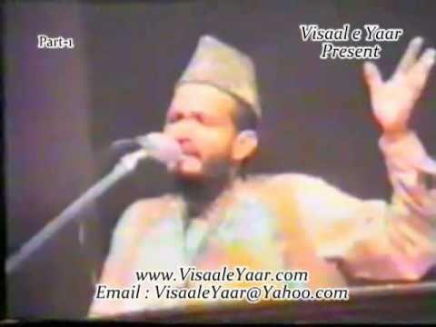 PUNJABI NAAT(Noori Mukhra,P-1)MUHAMMAD ALI ZAHOORI.BY  Naat E Habib