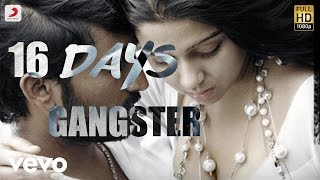 16 Days - Gangster Telugu Lyric