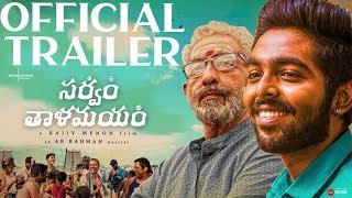Sarvam Thaalamayam | Trailer