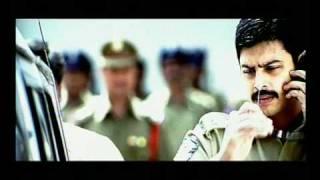 Police Police Trailer 01