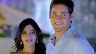 Seethamma Vakitlo Sirimalle Chettu Theatrical Trailer HD
