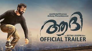 Aadhi Official Trailer    Pranav Mohanlal   Jeethu Joseph   Goodwill Entertainments