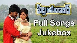 Pilla Zamindar Telugu Movie Full Songs || Jukebox