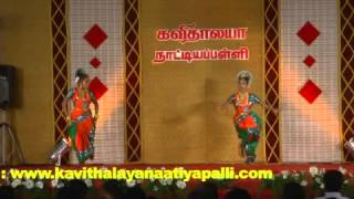 Kavithalaya Naatiya Palli 2013 Salangai poojai and Arangetram old students performance