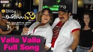 Valla Valla Full Song l Chintakayala Ravi