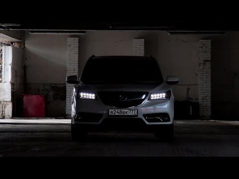 Acura MDX Тест-драйв.Anton Avtoman.