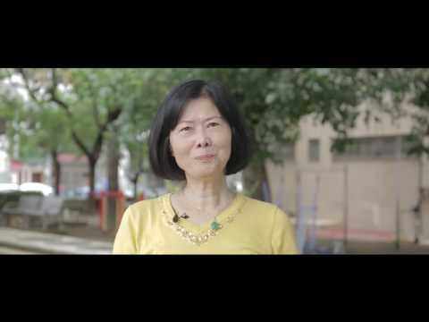經濟部加工出口區50週年紀念影片-榮耀50 有加真好(30秒)