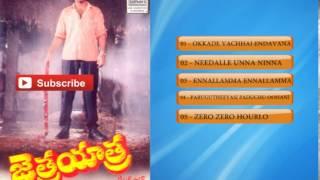 Jaitra Yatra Telugu Movie Full Songs | Jukebox