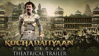 Kochadaiiyaan - The Legend - Theatrical Trailer