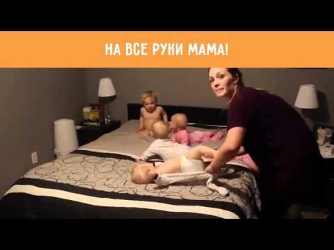 как мамы порят сыновей