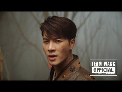 Jackson Wang – 100 Ways