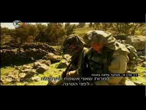 3rd Lebanon War: IDF Prepares For Future Guerrilla Warfare-middle east news,