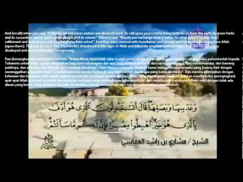 Surah Al Baqarah by Mishary Rashid Al Afasy With Arabic Text English Malay Translation verse 40-82