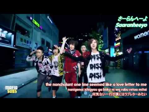 (MafiaSubs) Daikoku Danji/The BOSS Love Parade PV with Fan Chant