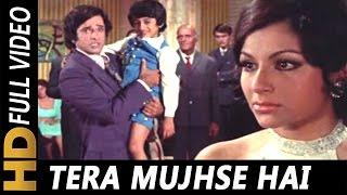 Tera Mujhse Hai Pehle Ka Naata Koi  Kishore Kumar  Aa Gale Lag Jaa 1973 Songs Sharmila Tagore