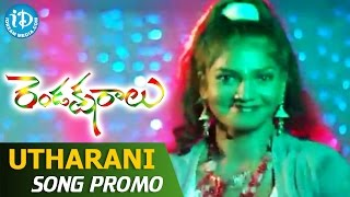 Rendaksharalu Movie - Utharani Oopesi Song Promo
