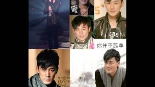 Favourite songs from 林峰 Raymond Lam