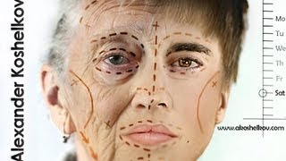 Biebah Plastic Surgery in #Photoshop CS6