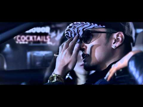 Give It to Me (Feat. Dok2 & The Quiett)