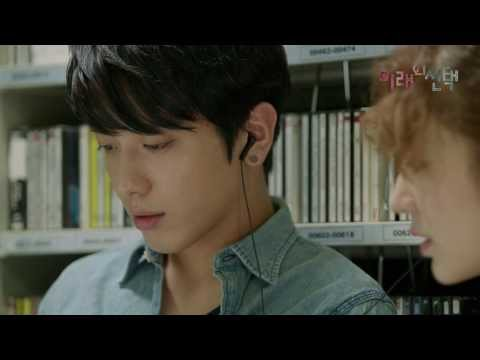 It's You (OST. Marry Him If You Dare)