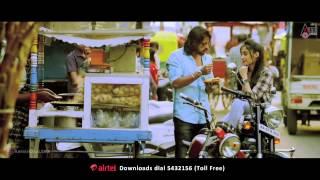 Muddu Manase Trailer
