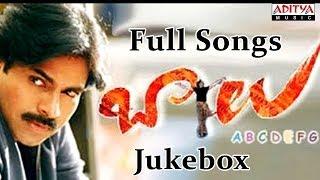 Balu Telugu Movie Audio Songs Jukebox