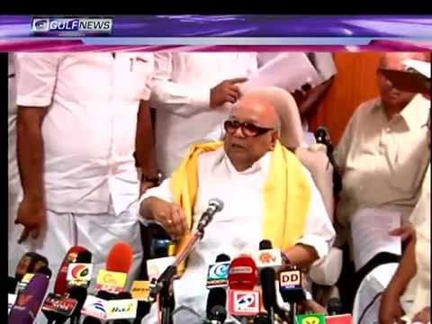GULF NEWS  Tamilnadu Program Stream