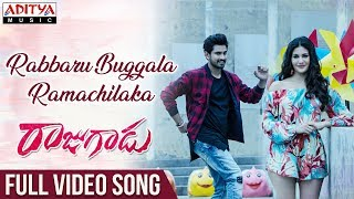 Rabbaru Buggala Ramachilaka Full Video Song | Rajugadu