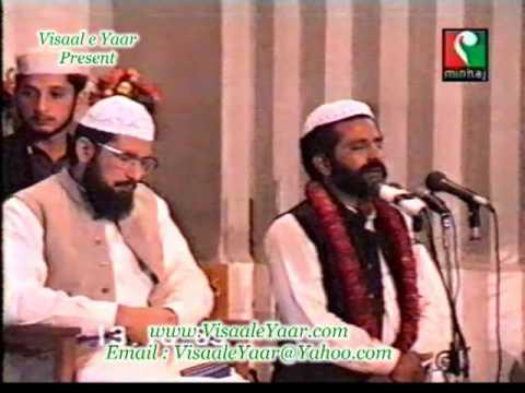 Arabic Naat(Wa Ahsano Minka Lam)Qari Zubaid Rasool R.A.By  Naat E Habib