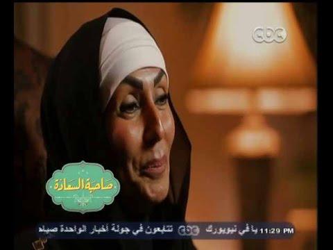 شاهد بالفيديو : لأول مرة نيفين الناقوري أبنة سهير البابلي وشبه كبير بينهما