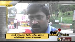 Public Opinion 10-12-2014 Puthiya Thalaimuraitv Show | Watch Puthiya Thalaimurai Tv Public Opinion Show December 10, 2014