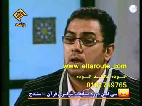 Surah Naba-Kawthar-Sheikh Anwar Shahat Iranian Television