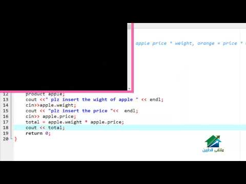 Introduction To Programming with C++ | Aldarayn Academy | Lecture 16