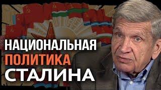 Загадки ранней истории СССР. Что не смог исправить Сталин. Юрий Жуков (20.01.2020 14:35)