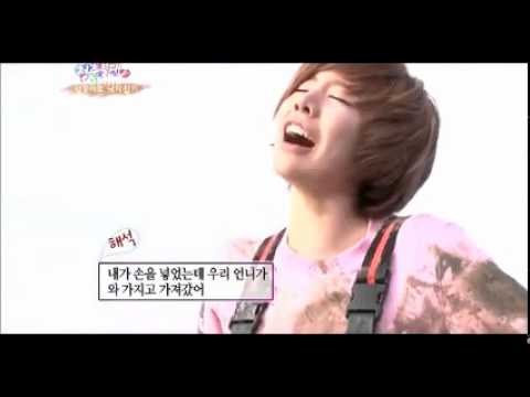111119 SNSD Sunny Explosive Aegyo @ Invincible Youth 2 Ep 2 cut