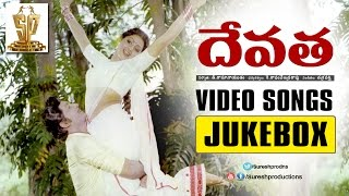 Devatha Video Songs Jukebox ll Devatha