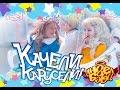 Город Ангел Бэби - Качели- карусели - Детские песенки