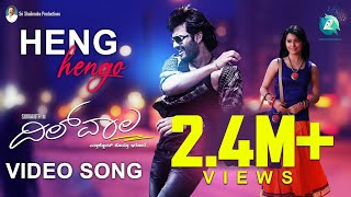Watch Dilwala Latest Kannada Movie Full Video Hot Song Heng Hengo HD