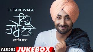 Ranjit Bawa: Ik Tare Wala (Full Album Jukebox)  Latest Punjabi Songs 2018  T-Series