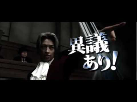 Takashi Miike-s Phoenix Wright: Ace Attorney Live Action Trailer