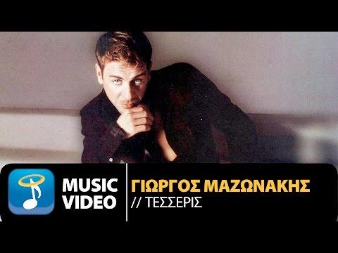Mazonakis Giorgos - Tesseris