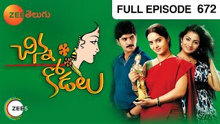 Chinna Kodalu 07-01-2013 (Jan-07) Zee Telugu TV Serial, Telugu Chinna Kodalu 07-January-2013 Zee Telugutv