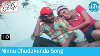innu Chudakunda Song - Holidays