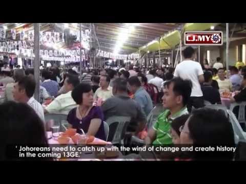 Johor DAP Fund Raising Dinner