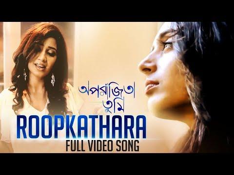 ROOPKATHARA featuring Shreya Ghosal (APARAJITA TUMI) (Bengali)