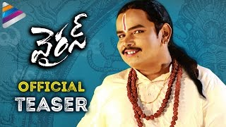 Sampoornesh Babu VIRUS Movie Teaser