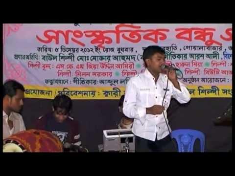 Shofik Uddin:  Ohey Allah Pakjath Kobul Koro Munajath.
