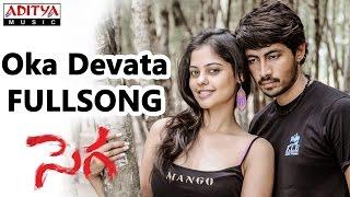 Oka Devata Full Song || Sega