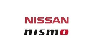 Спортивных автомобилей Nissan NISMO станет больше