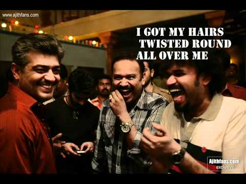 Vilayadu Mankatha Mankatha  with Lyrics